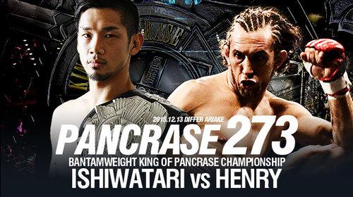 UFC® FIGHT PASS™ -Pancrase 273
