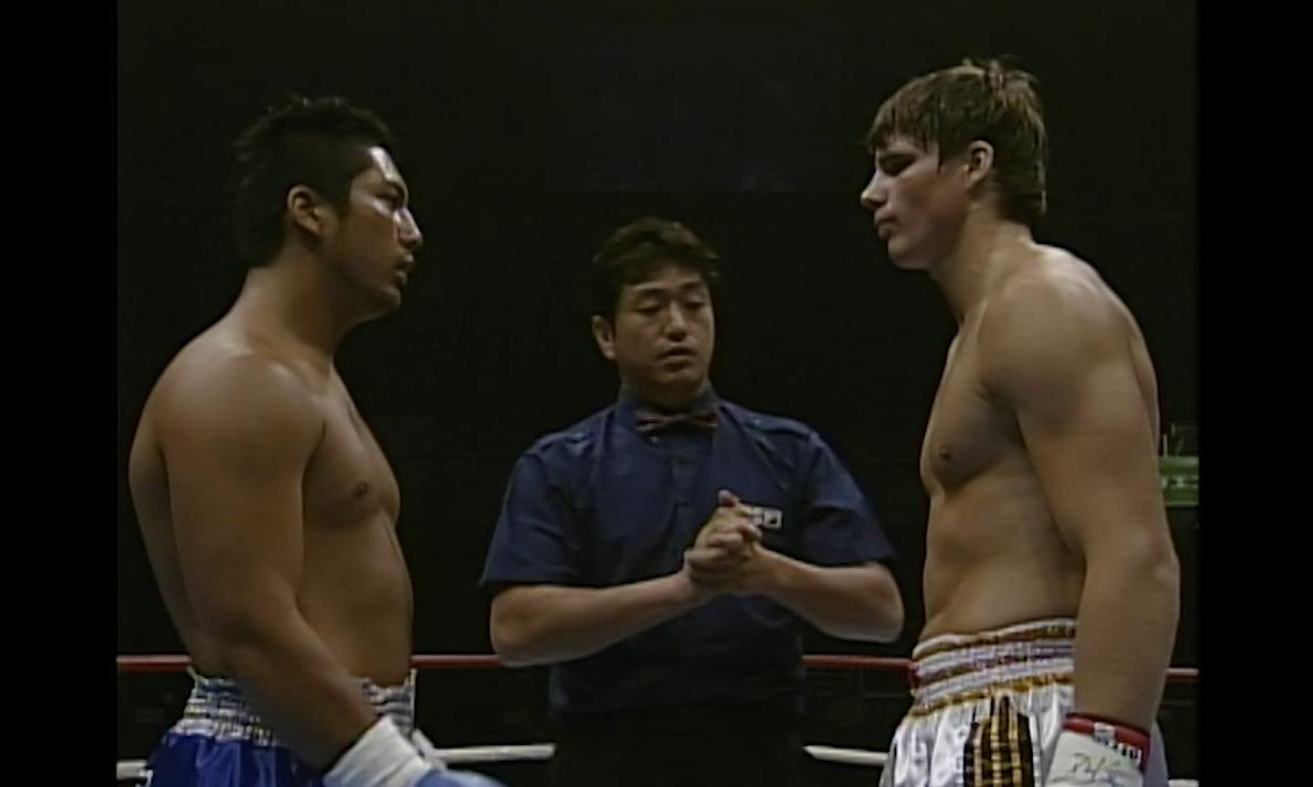 UFC® FIGHT PASS™ -K-1: World G...